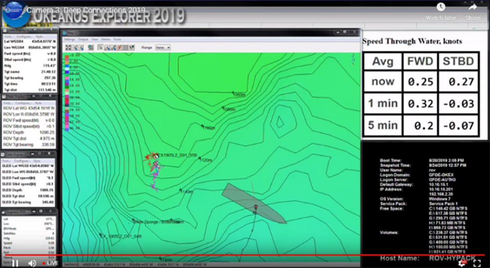The Okeanos Explorer tracker allows users to follow the course of an Okeanos cruise. (Screenshot: NOAA)